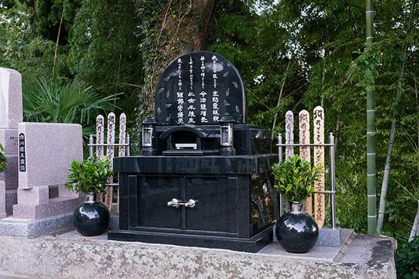 永代供養合同墓「あいみん」